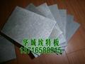 fc纖維水泥板 水泥壓力板 纖維水泥壓力板 3