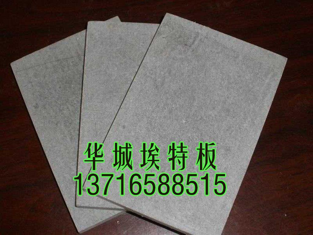 fc纖維水泥板 水泥壓力板 纖維水泥壓力板 4