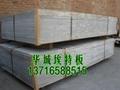 fc纖維水泥板 水泥壓力板 纖維水泥壓力板 5
