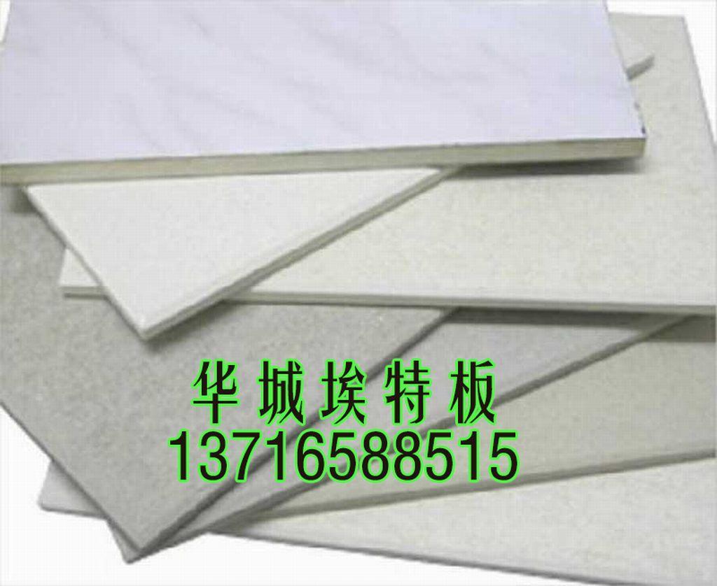 纖維增強水泥壓力防火板  1
