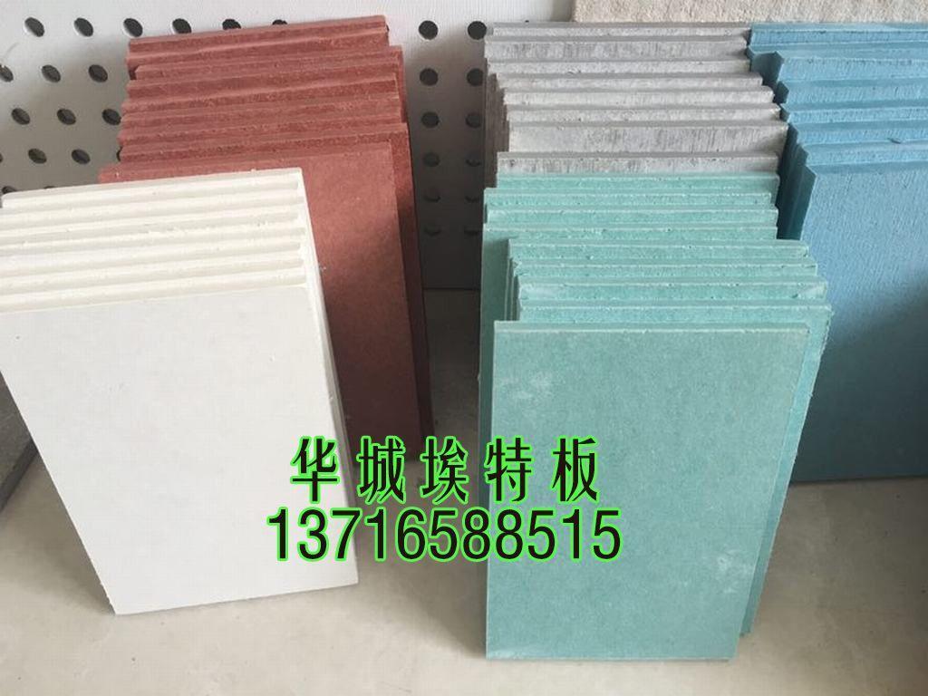 纖維增強水泥壓力防火板  2