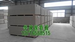 華城埃特纖維水泥加壓板