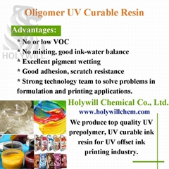 UVP30 UV Offset Ink Resin for the Production of UV Offset Ink