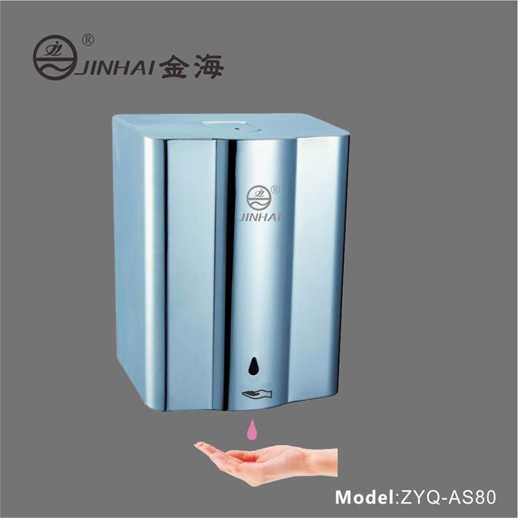 金海304不鏽鋼感應自動給皂液機器 1