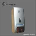 手動泡沫皂液器800ml 2