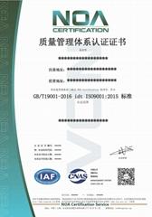 ISO 体系认证咨询服务