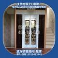 意墅中国别墅家用电梯,无底坑别墅家用观光电梯,三层四层五层别墅家用观光电梯,楼梯中间电梯