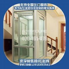 意墅中國三層四層五層別墅家用觀光電梯