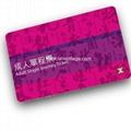13.56MHz MIFARE Ultralight C NFC Card