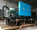 Industrial Water Chiller & Central Air