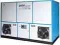 Heat Pump Energy Recovery Dehumidifier &