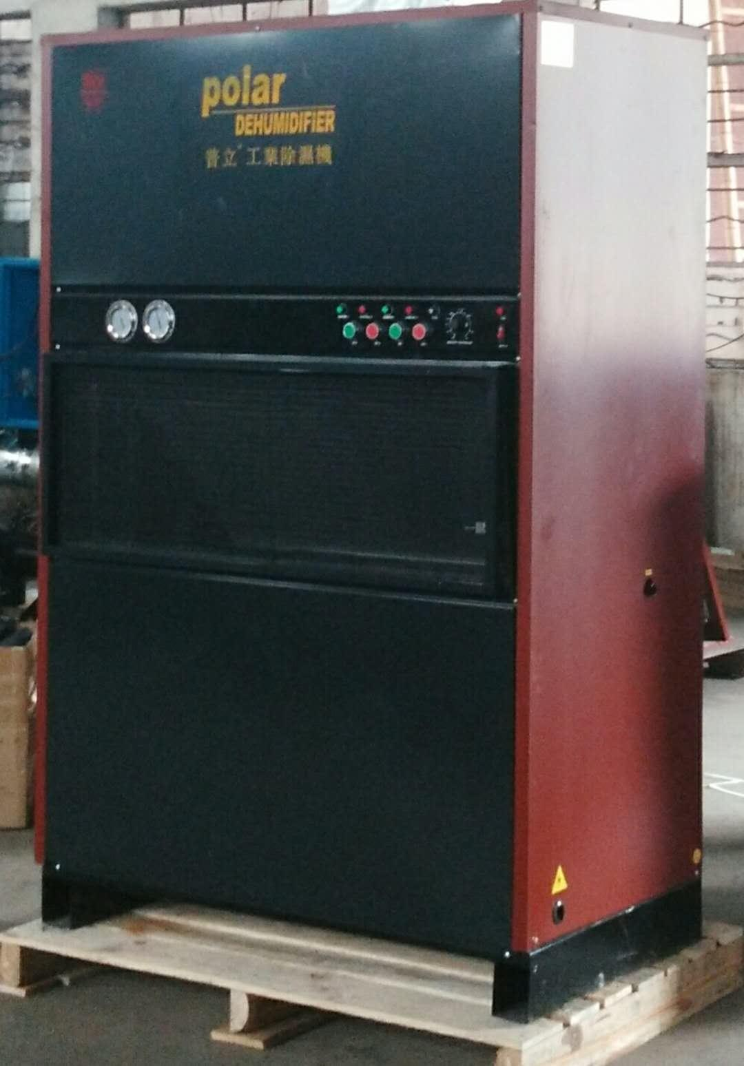 Industrial Water Chiller For Soap Industry 2