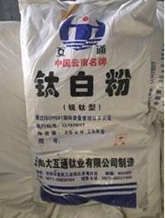 環氧地坪用高白度鈦白粉HTA-120