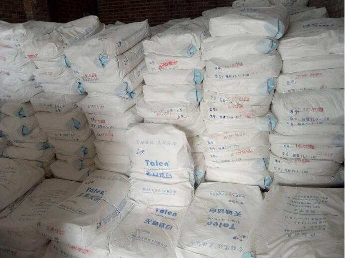 菏泽临沂沭阳泗阳环保木板材级高白度钛白粉TLA-100 1