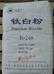 山东江苏浙江安徽色母粒油墨用攀钢R248