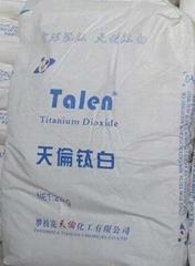 億倫牌TLA100鈦白粉