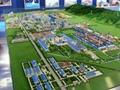 中国铝业公司工业沙盘制作 5