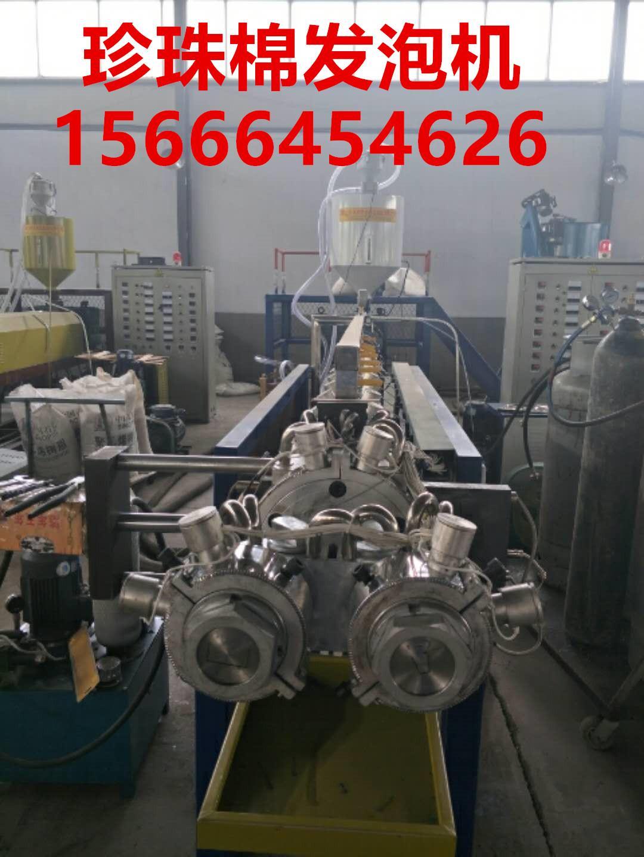 珍珠棉U型管棒異形設備 1
