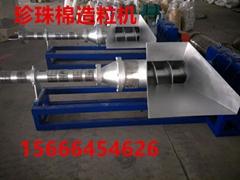 河北塑料造粒機造粒設備epe造粒機