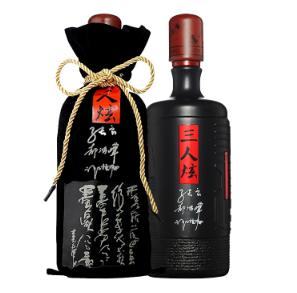 洛陽地區批發零售52°瀘州老窖三人炫聚會宴請酒 1