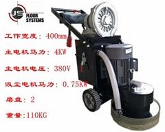 环氧地坪打磨机JS-400