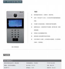 三潤樓宇對講廠家直銷SR-909ZE