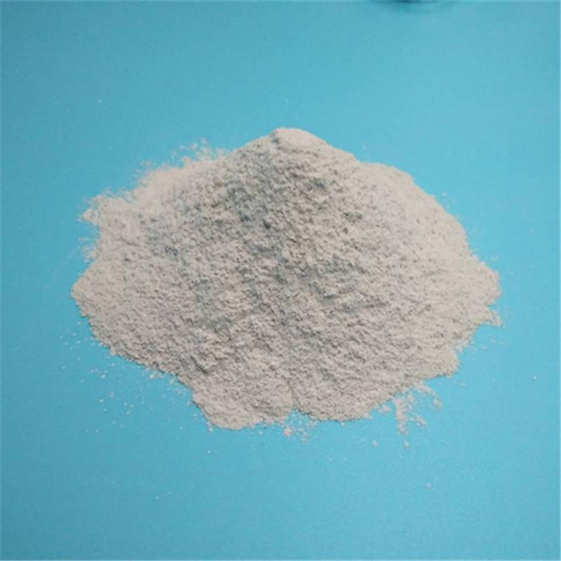 China Suppliers High Purity Pharmaceutical Montmorillonite Clay Bentonite Price  2