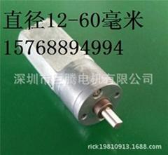GM20微型直流减速电机