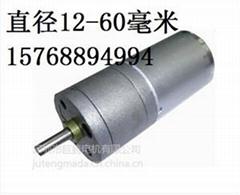 GM25微型電機、