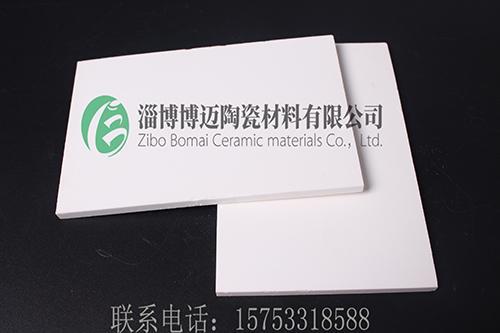 耐磨氧化铝衬板 2