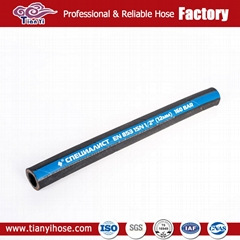 Medium pressure braided rubber hydraulic hose