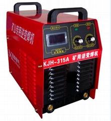 380/660V貝爾特礦用雙壓焊機