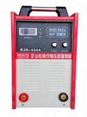 寶坤 660/1140V礦用電焊機  KJH-500A