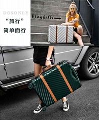 東莞PC時尚行李箱廠家批發銷售