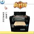 山东档案盒打印机云南文件袋数码