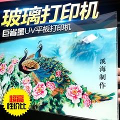 山东济南玻璃亚克力板uv平板打印机