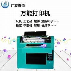 山东济南万能uv打印机