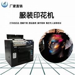 济南a3小型服装T恤数码平板打印机