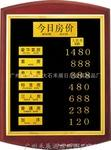 sign board for room rate wholesale