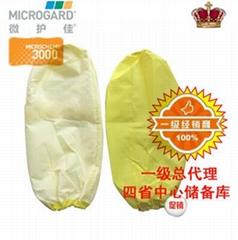微护佳3000麦克罗加防酸碱袖套耐高浓度酸碱袖套