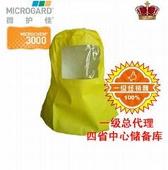 微护佳3000防浓硫酸强碱防水防尘带面罩顶帽