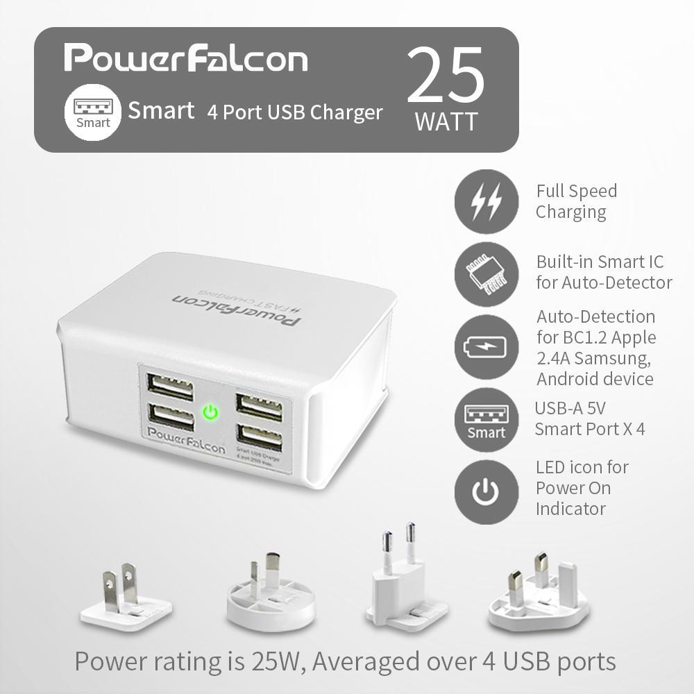 PowerFalcon USB-A 多口 旅充 充电头 1
