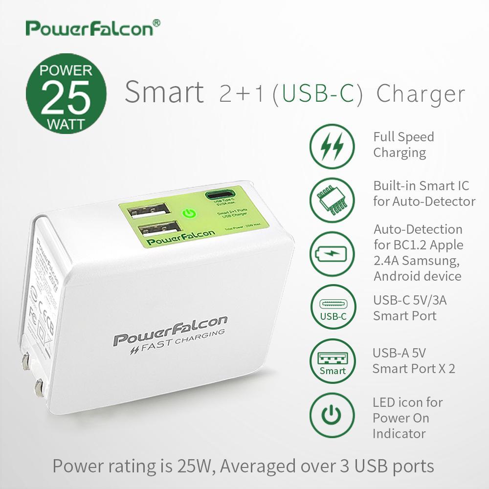 PowerFalcon Type-C +2口 USB-A多口折叠USB充电器 1