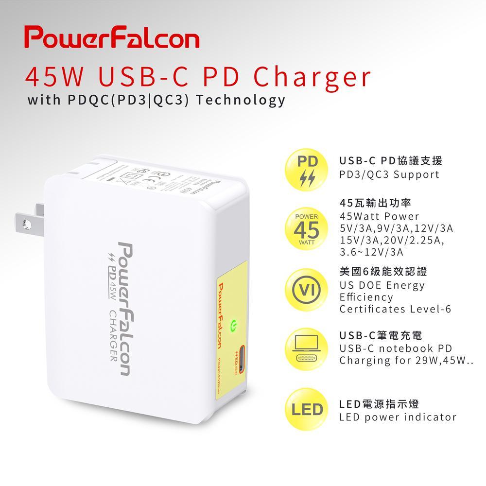 PowerFalcon 45W PD折叠充电器(MacBook及智能手机适用) 1