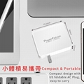 PowerFalcon 45W PD折叠充电器(MacBook及智能手机适用) 2
