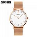 skmei 1181 quartz movement round dial