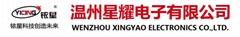 WENZHOU XINGYAO ELECTRONICS CO.,LTD.