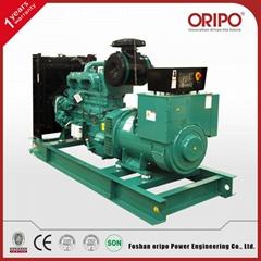 13.5kw Silent Type Electric Power Diesel Generator