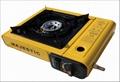 portable  gas stove gas cooker use outside 1
