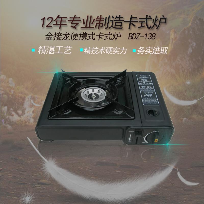 portable  gas stove gas cooker use outside 3